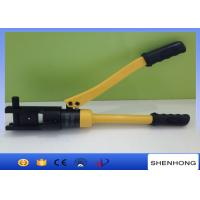 Hand Crimping Tools YQK-300 Hydraulic Pliers Crimping Up to 300mm2 16 Ton Force Manufactures