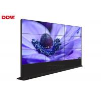 Quality Rich Color Video Display Screen / Floor Standing Outdoor LCD Video Wall for sale
