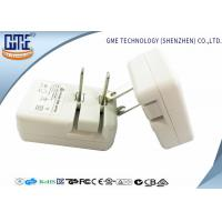 Handy 5V 1A Foldable Universal USB Power Adapter For Phone Charging Manufactures