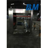 2.5Kw Automatic Palletizer Water Filling Equipment Bottle Filling Machinery Manufactures