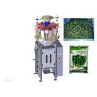 Durable Frozen Food Packaging Machine With Nitrogen Flushing Device Manufactures