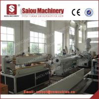 plastic pe pipe extruder machine Manufactures
