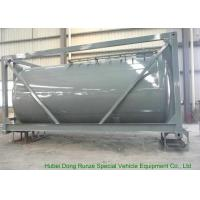 China T14 ISO Tank Container 20FT For Chemical Trichlorosilane SiHCl3 , Silicochloroform on sale