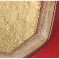 China 92% Purity Manganese Carbonate dry powder for Mechanical Parts Process China on sale