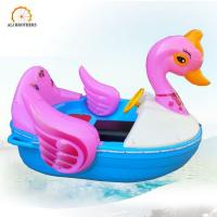 Quality Battery Type Swan Kids Electric Boat Customized Color 140 X 110 X 95cm for sale