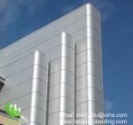 Metal Aluminum Solid Panel Wall Facade Cladding exterior weatherproof Manufactures