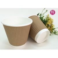 Disposable Corrugated Ripple Paper Cups , 8oz  Insulated Paper Coffee Cups Manufactures