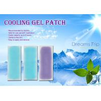 China Fast Effective Fever Cooling Gel Patch for Babies and child long last 8 hours on sale