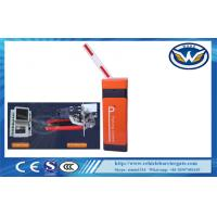 5 Million MTBF Auto Car Park Boom Gates Brushless DC Motor For Parking Lot Systems Manufactures
