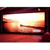 LED Curtain Display PH5mm  IP54 Outdoor Indoor Rental Led Curtain Screen For Exhibitions Manufactures