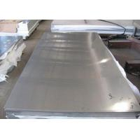 Buy cheap 4Cr13 420 S136 1.2083 Stainless Steel Round Bar/Sheet High Strength With Heat from wholesalers