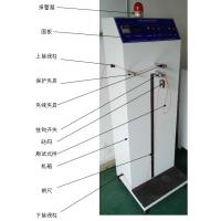 220V Wire Testing machine / Chloride Insulated Cables Of Rated Voltages Up To And O 450/750 V Load Core Test Apparatus Manufactures