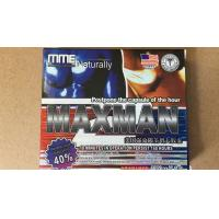 MMC Maxman Natural Male Enhancement Pills Fast Acting 100% Herbal Sex Medicine Manufactures