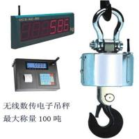 Wireless  Remote Transmission  Electronic Crane Scale Manufactures