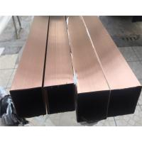 Gold Rose Gold Stainless Steel Pipe Tube Hairline Finish 201 304 316 For Handrail Balustrade Ceiling Decoration Manufactures