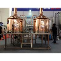 500L Commercial Beer Brewing Equipment Pipe Welding With Lauter Tun Manufactures