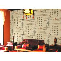 Chinese Landscape Poetry Asian Inspired Wallpaper For Tea House / Study Manufactures