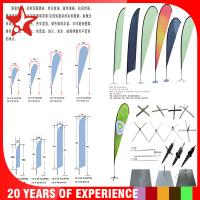 custom advertising flags(blade flags,teardrop flags,hand flags ,national flags,car flags) Manufactures