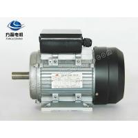 ML 0.37KW single phase two-value capacitor asynchronous 220V ac electric motor Manufactures