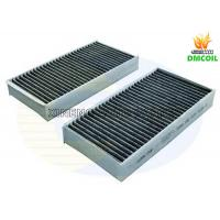 Activated Carbon BMW Cabin Air Filter Compact Structure With Purify Air Manufactures