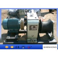 220V / 380V 5 Ton Electric Engine Powered Cable Capstan Winch For Pulling Manufactures