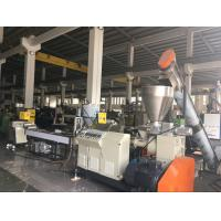 China 3 Tons Plastic Waste Grinding Machine , Plastic Recycling Extruder Machine on sale
