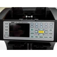Electronic Currency Money Sorter Counter Machine With LCD Display Manufactures