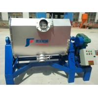Stainless Steel Ribbon Mixer Machine / 100L Animal Feed Mixer Machine For Feed Additive Manufactures