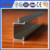 Modern aluminum G profile cabinet handles 3.6*19.2mm Manufactures
