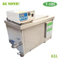 AG SONIC 61L Industrial Ultrasonic Cleaner for Metal & Plastic Parts T-18S Manufactures