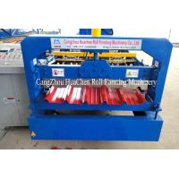 Quality Trapezoid Roofing Sheet Roll Forming Machine 12 month warranty for sale