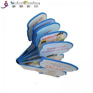Waterproof Laminated EVA Die Cut Book Printing Round Corner Customized Size Manufactures