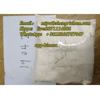 China Sell chunky Cannabinoid Research Chemical APP-BINACA appb  High Content Low price white Powder  APPB on sale