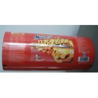 Flexible Printed Laminated Rolls / Stock For Food Packaging Manufactures