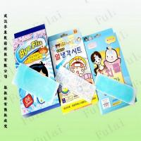 China alibaba china supplier cooling gel patch support bulk buy on sale