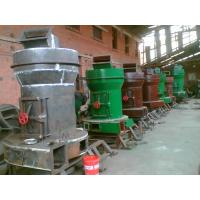 China China Hot sale mill grinder equipmentfactory direct sales on sale