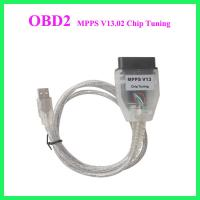 MPPS V13.02 Chip Tuning Manufactures