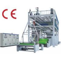 China M/S/Ss/SMS 100% PP Nonwoven Fabric, Non Woven, Spunbond Nonwoven Fabric, Non Woven Fabric Machine and Equipment on sale