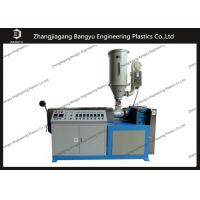 Single Screw Nylon Extruder Machine Plastic Extrusion Machinary For PA66 Nylon Profile Manufactures