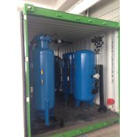 Quality Container Type onsite working PSA Nitrogen Generator  for oil and gas  exploitation for sale