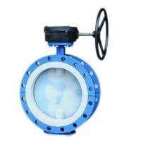 China Ductile Iron cast steel DN700 Worm Gear Concentric Double Flange double stem butterfly valve on sale