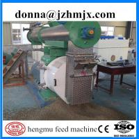 High productivity and less maintenance poultry feed equipment Manufactures