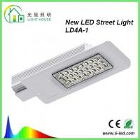 Waterproof 30W LED Street Light Lightning Protection Standard, CE RoHS 50 / 60 Hz Manufactures