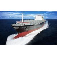 Offer Global Logistics Service for MSC Shipping Company Manufactures