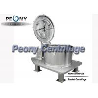 Buy cheap Easy Operate Stainless Steel Alcohol Extraction Centrifuge Made in China from wholesalers