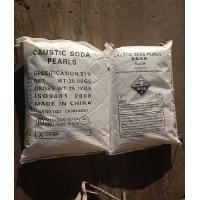 Caustic Soda Pearls 99%,Inorganic Alkali,Chemical material,Sodium hydroxide use for bleach