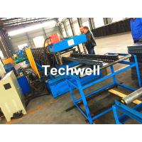 Auto Size Changing Cable Tray Profile Making Machine / Cable Tray Manufacturing Machine Manufactures