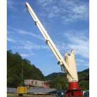 Buy cheap Hydraulic cargo crane offshore marine crane from wholesalers