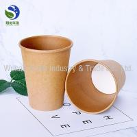 Quality Recyclable Kraft PLA Coated Paper Cup Durable Convenient Commercial Use for sale