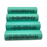 7.4Wh 18650 Li Ion Battery Manufactures